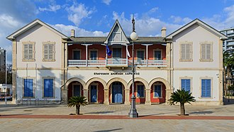 Larnaca District - Larnaca District Administration Building