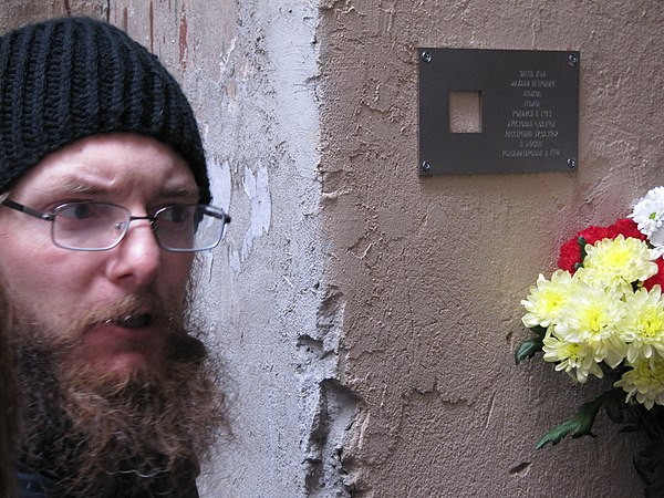 Last Address Sign — Saint-Petersburg, Grecheskiy Prospekt 12. 3.02.2018 06.jpg