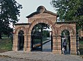 Lazarica church - front gate.jpg
