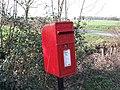 Leaning Post Box close-up, Suton - geograph.org.uk - 345412.jpg