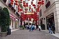 Lee Tung Avenue Entrance view 201604.jpg