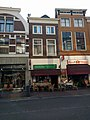 Leiden - Breestraat 169.jpg