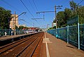 Leningradskaya MZD rail platform.jpg