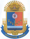 Coat of arms of Lenines rajons