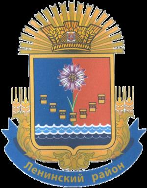 Lenine Raion - Image: Leninskiy rayon (Crimea) gerb