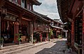 Lijiang Yunnan Heritage-shops-in-old-town-01.jpg