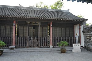 Gaoyou - Worship Hall of the ancient mosque at Lingtang