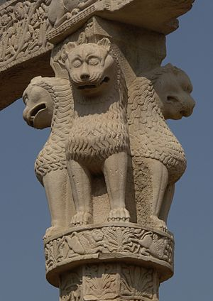 Mahāsāṃghika - Lions from Sāñchī, where the Caitika Mahāsāṃghika sub-sect was preeminent