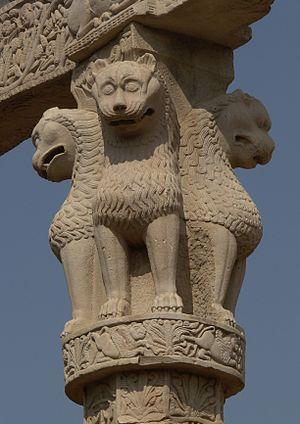 Mahāsāṃghika - Lions from Sāñchī, where the Caitika Mahāsāṃghika sub-sect was preeminent