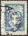 Lithuania 1927 MiNr0273 B002.jpg