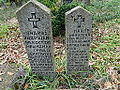 Ljutovnica, Groblje, 09.JPG