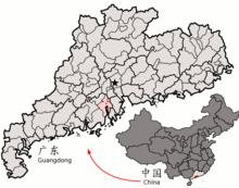 Location of XinhuiCity within Guangdong (China).png