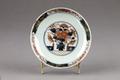 Lock från Japan gjort cirka 1700 - Hallwylska museet - 96060.tif