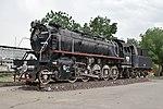 Locomotive No. 5103 Tehran.jpg