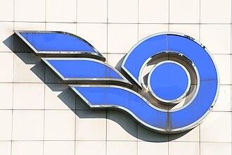 Railways of Slovak Republic - Image: Logo Železnice Slovenskej republiky
