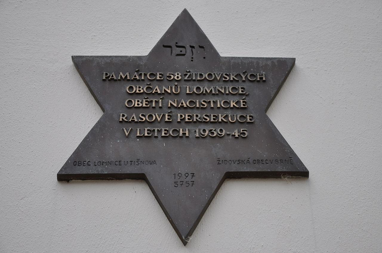Lomnice-synagoga2012f.jpg