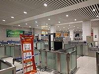 Longdongbao Railway Station 20171009-5.jpg