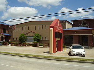 Lutheran High School North (Texas) - Image: Lutheran High North Houston