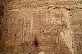 Luxor-Tempel 2016-03-20zc.jpg