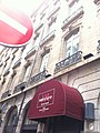 Lyon Mercure hotel - panoramio.jpg