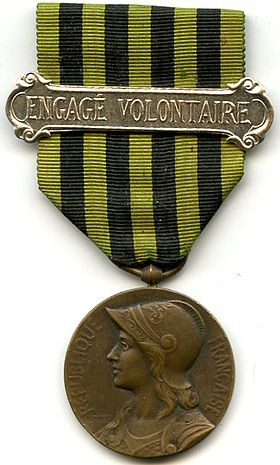 Image illustrative de l'article Médaille commémorative de la guerre 1870-1871