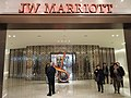 MC 萬豪酒店 JW Marriott 澳門銀河 Galaxy Macau hotel name sign n visitors Jan 2017 IX1.jpg
