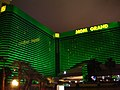 MGM Las Vegas.jpg