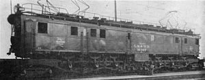 Milwaukee Road class EP-3 - Side view of number 10307.
