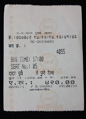 An MSRTC Mahabus-Shivneri ticket.