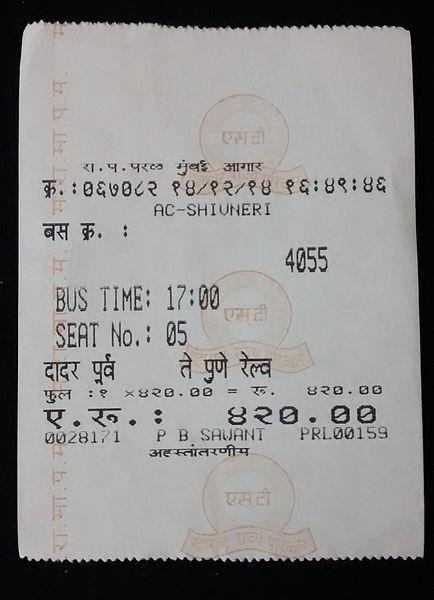 File:MSRTC-printed-ticket.jpg