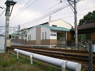 Shiminkōen-mae Station Railway station in Kakamigahara, Gifu Prefecture, Japan