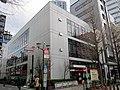 MUFG Bank Nakano-Ekimae Branch & Nakanoeki-Minamiguchi Branch.jpg
