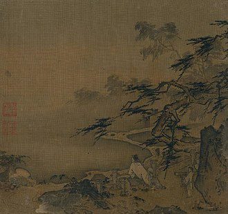 Landed gentry in China - Image: Ma Yüan 002