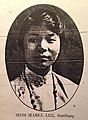 Mabel-lee-chinese-student-monthly-1915-sm.jpg