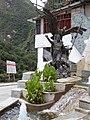 Machu Picchu pueblo Peru 116.jpg
