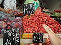 Mahane Yehuda Market (9629705422).jpg