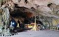 Mahar Sadan Cave 1.jpg