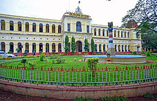 Maharaja's College, Mysore University