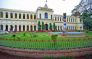 Maharaja's College, Mysore - Maharaja's College, University of Mysore