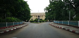 Mandalay University - Image: Mandalay University Main Building 1