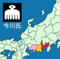 Map of Imagawa clan 1552.png
