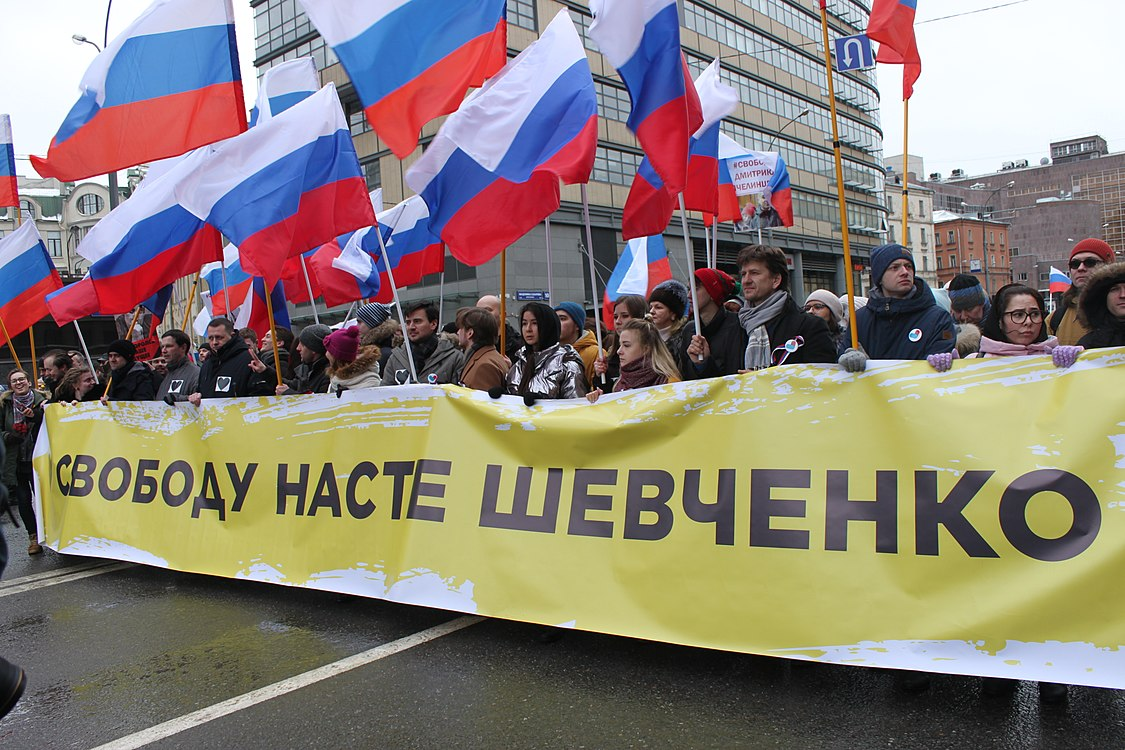 March in memory of Boris Nemtsov in Moscow (2019-02-24) 216.jpg