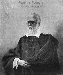 Marko Marulić Croatian national poet and European humanist