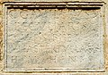 Maria Saal Domplatz 7 Propsthof S-Wand Grabinschrift fuer Pecularis und Tertulla 03072017 5283.jpg
