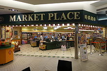 market place by jasons wikipedia
