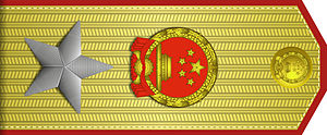 Ranks of the People's Liberation Army Ground Force - Image: Marshal rank insignia (PRC)