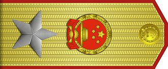 Yuan shuai - Shoulder boards for the PLA rank yuan shuai (marshal), modeled after those of the marshal of the Soviet Union