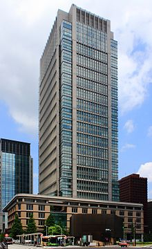 Image illustrative de l'article Marunouchi Building