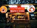 Matka Chai.jpg
