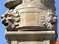Maximilianova fontana 12.jpg